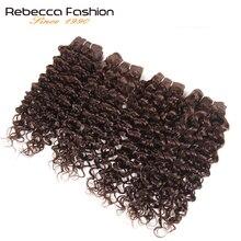 Rebecca малазийский Джерри вьющиеся волнистые волосы 4 пучка 190 г/упак. не Реми вьющиеся человеческие волосы пучки 4 цвета#1# 1B#2#4