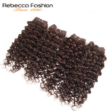 Rebecca Malaysian Jerry Curly Wave Weave Hair 4 Bundles 190g/ Pack Non Remy Curly Human Hair Bundles 4 Colors #1 #1B #2 #4(China)