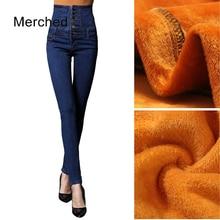 Merched high waist autumn winter fleece jeans women warm elegant skinny jean female casual brief plus size 5xl 6xl jeans mujer