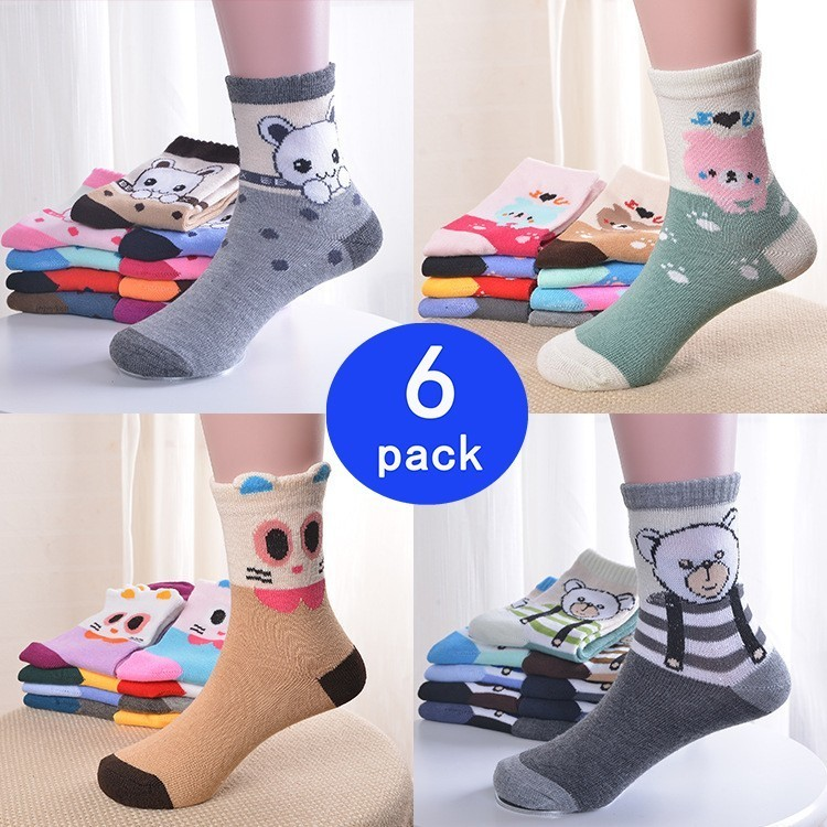 6pairs Children Fashion Socks Spring Autumn New Cotton Cute Cartoon Dinosaur Pattern Boys Socks Girls Socks 2-12 Year Kids Socks