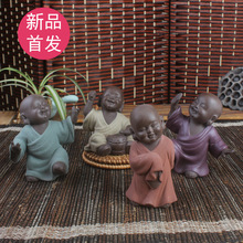 Colour Sand Clay Purple Tea Of A Pet Chan Young Monk Furnishing Articles Creative Home Accessories Gifts