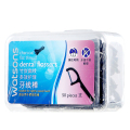 Bamboo Charcoal Dental Flossers 50 pcs=1 box Interdental Brush Teeth Stick Tooth Picks Dental Floss Deep Clean Oral hygiene