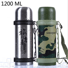 1200ML Outdoor Sport Water Bottle Cup Cycle Army Kettle With Rope Stainless Steel Camouflage Military Drinkware Camp Bike Tools stainless steel water kettle 1200ml