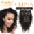 Clip en la Extensión Del Pelo Rizado Afroamericano 7A Brasileño de la Virgen Del Pelo Afro Rizado Rizo Rizado Clip en la Extensión Del Pelo Clip en el Pelo