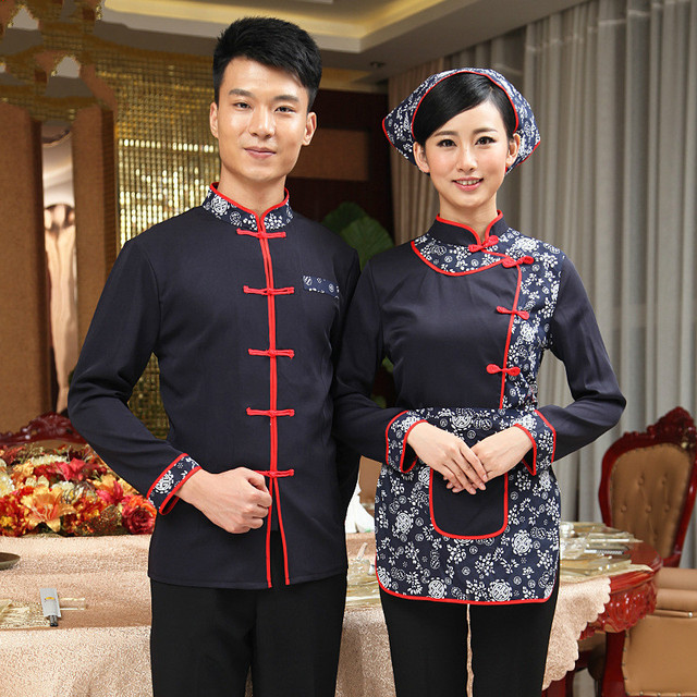 Hotel Restaurant Waiter Uniform Farmhouse Clothes National Chef Jacket Classical Waiter Overalls Multicolor Cook Work Clothes 8