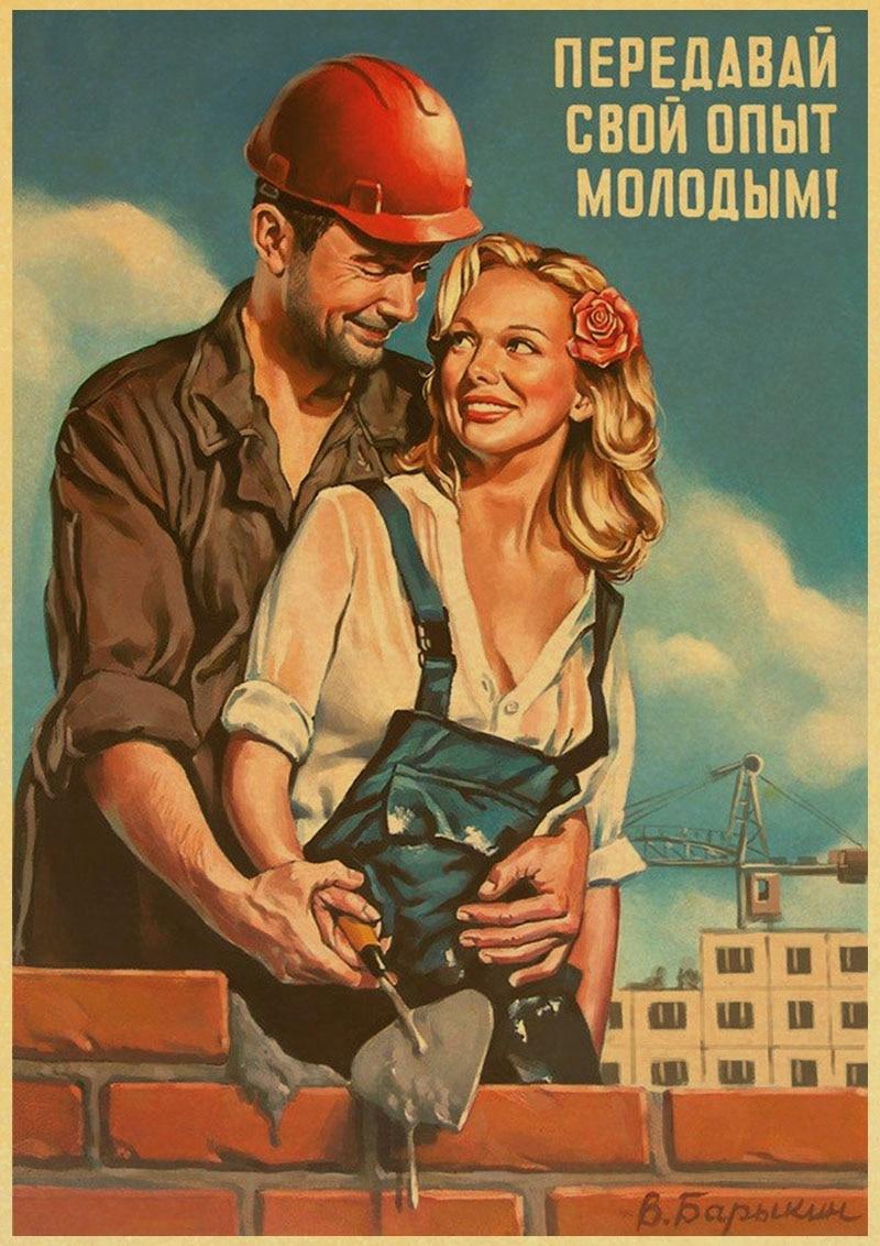 World War II Sexy Pin Up Girl Poster Military Bar Cafe