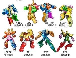 Image 5 - 26 Engels Letters Transformeren/Vervorming In Dinosaurussen/Dieren 8 Robots Creatieve Actiefiguren Bouwsteen Speelgoed Kinderen Geschenken