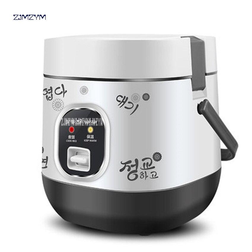 2017 Neueste 1.2l Tragbare Lunchbox Rx-12f1 Elektrischen Reiskocher 200 Watt Multifunktions Mini Reiskocher Genug Für Zwei Personen