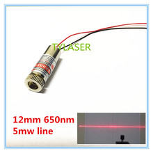 12mm 650nm 5mW Red Line Laser Module  Focusable Industrial Class IIIA