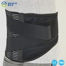 整形外科腰ベルト調節可能なメタルリリーフ腰痛ベルトランバーサポート磁気コルセットのための整形外科のため女性男性