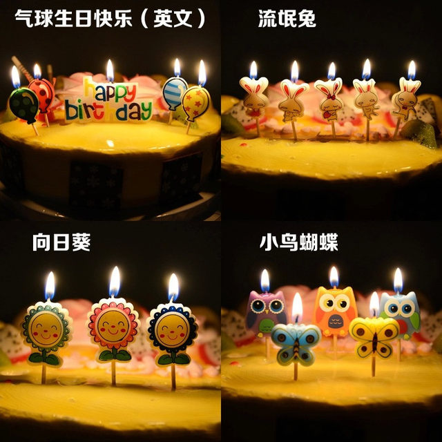 Online Shop Happy Birthday Gift Surprise Candles Romantic Ideas Kids