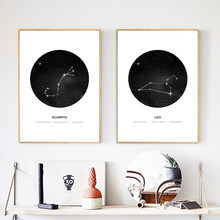 Home Decor Prints Paintings Geometric Minimalist Constellation Astrology Sign Pictures Wall Art Modular Canvas Poster Study(China)