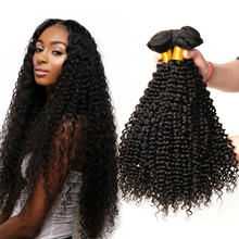 Brazilian Kinky Curly Hair Yavida 100% Human Brazilian Curly Hair Non-Remy Virgin Hair Weave Natural Black Color Hair Extension(China)