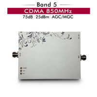 75dB Gain AGC MGC CDMA 850mhz Cell Phone Signal Repeater CDMA 850 MHz LTE Band 5 Mobile Phone Signal Booster Cellular Amplifier