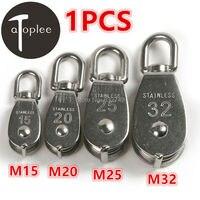 1PCS 304 Stainless Steel Pulley 15mm/20mm/25mm/32mm Runner Diameter Hanging Weight Lighten Load Waterproof Pulley