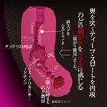 100% japão ToysHeart marca garganta profunda oral sex , homem copo masturbador, Oriental garganta da mulher vagina buceta brinquedos sexuais artificiais