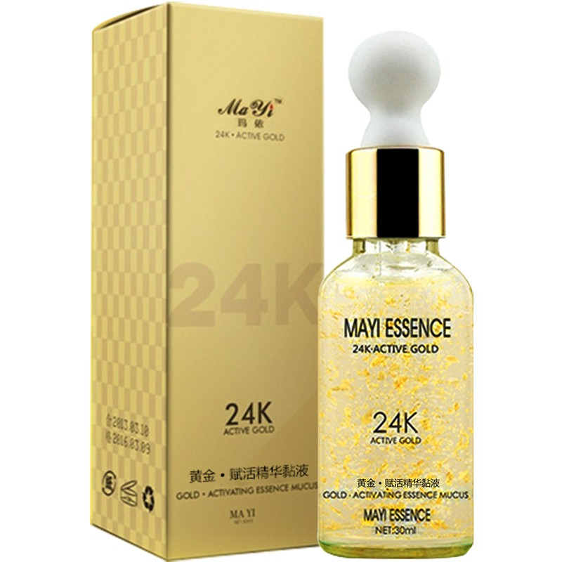 24K Gole Whitening Hyaluronic Acid Essence Face Care Anti Wrinkle Moisturizing Anti Aging Collagen Liquid Skin Whitening Cream