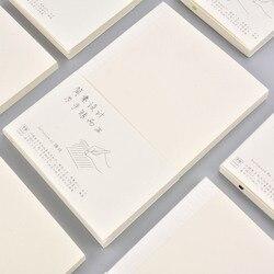 العلامة التجارية الجديدة مخطط إدراج مذكرات الغيارات ل A5 A6 حجم غطاء للكمبيوتر الدفتري شبكة حكمت فارغة 100g ورقة ل Japenese جدول رصاصة مجلة
