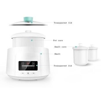 DMWD 1.6L Mini Automatic Electric Stewing Pot Soup Porridge Cooker Ceramic Water Partition 3 Cores 7 Menus 12H Appointment 220V 6