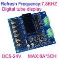 2016 Comercio Al Por Mayor 1 unids 24A-DMX-3CH alta potencia máxima: 8A * 3CH decodificador DC5V-24V led dimmer regulador del led RGB