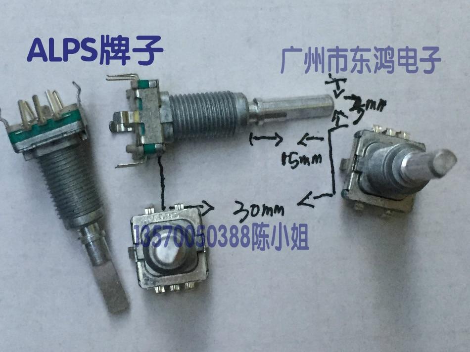 1pcs  ALPS Alps type EC11 encoder with switch 18, location 9, pulse point, fine shaft length 30mm1pcs  ALPS Alps type EC11 encoder with switch 18, location 9, pulse point, fine shaft length 30mm