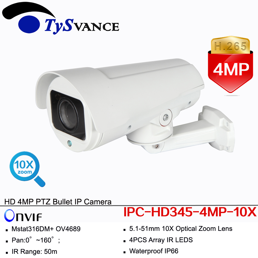 Smart HD 4MP Bullet IP Camera Pan Rotation 5.1-51mm 10X Optical Zoom Lens IR H.265 Outdoor IP66 CCTV Security Surveillance PTZ h3 p1d3 h 264wireless 400kp cmos dome zoom lens ip camera w ir 10x optical zoom white