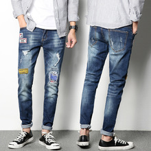 Summer New Pattern Thin Section European skinny Jeans men Man Korean Trend Self-cultivation Bound Feet All-match Pants newspapers pattern narrow feet jeans