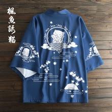 Japanese loose bathrobe Maple fish temptation cat Blue color haori summer Sunscreen kimono Literature and art cosplay men&women