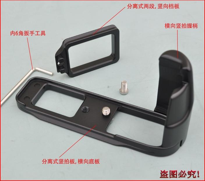 Beautiful Lb-xe1 Quick Release L Plate/bracket Holder Grip For Fujifilm Fuji X-e1 X-e2 Xe1 Xe2 Xe2s Camera Ballhead Aesthetic Appearance