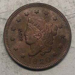 1820 США плетеные волосы, большой цент, копия