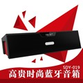 SDY-019 wireless Bluetooth Speaker Amplifier mini Portable HIFI Speakers FM Radio altavoz Bluetooth free Spain Russia SP019