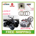 70MM PISTON air cooled loncin LX250-F atv accessories free shipping