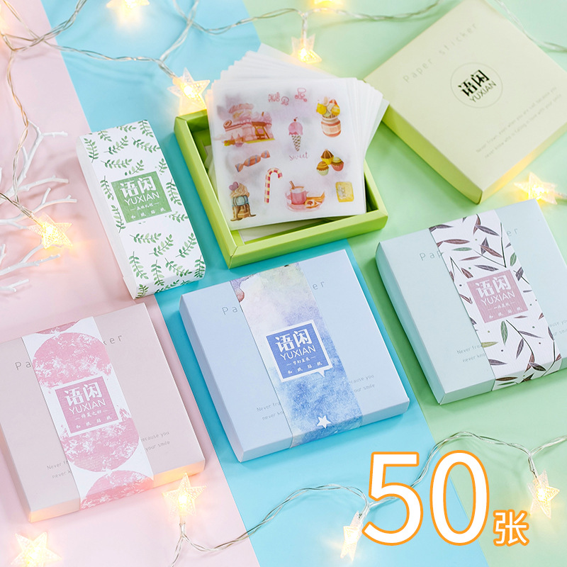 Gift Box Set Stickers Leisure Washi Paper Tape Collage Elements Creative Hand Diary DIY Decorative Stickers