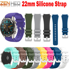22mm Sport Silicone Watch Band for Huawei Watch GT Strap for Samsung Gear S3 Classic Frontier Wrist Galaxy Watch 46mm Bracelet
