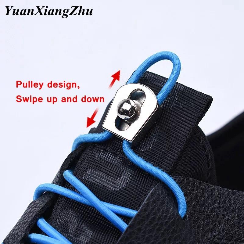 1Pair No Tie Shoe Laces Elastic Metal Buckle Round Shoelaces Kids Adult Quick Lazy Sneakers Shoelace Shoe Laces Shoestrings