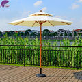 PurpleLeaf double top patio umbrella outdoor garden furniture market Middle column umbrella
