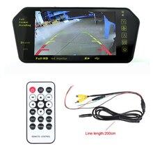 7-дюймовый TFT ЖК-монитор заднего вида автомобиля MP5 автомобильный монитор парковки Bluetooth/SD/USB для обратной камеры 2 AV IN