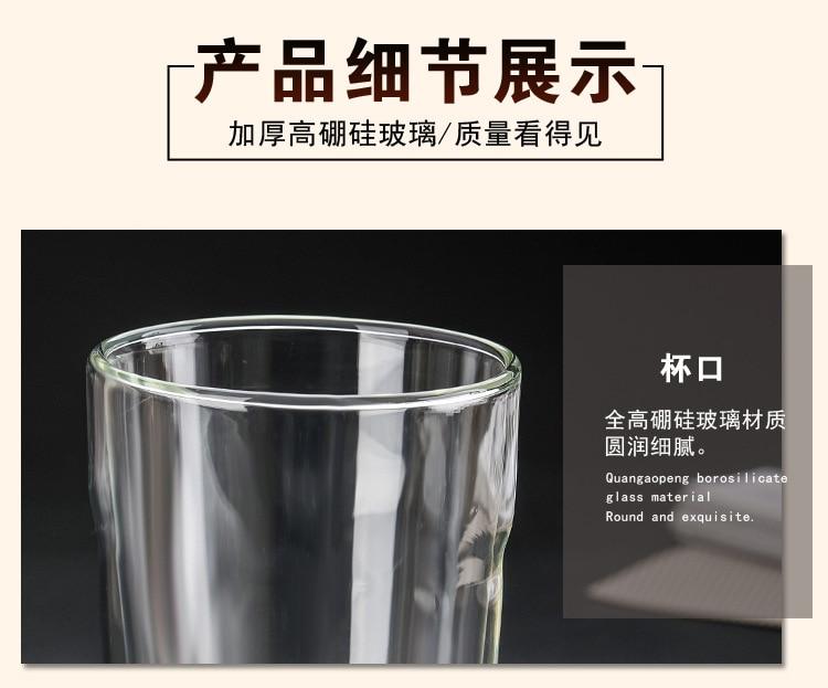 350ml caneca de vidro de viagem ao