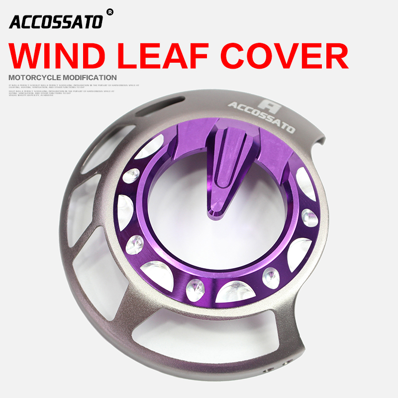 Motorcycle scooter to refit RSZ100 aluminum fan cover of aluminum fan cover RS100 JOG100 CUXi100