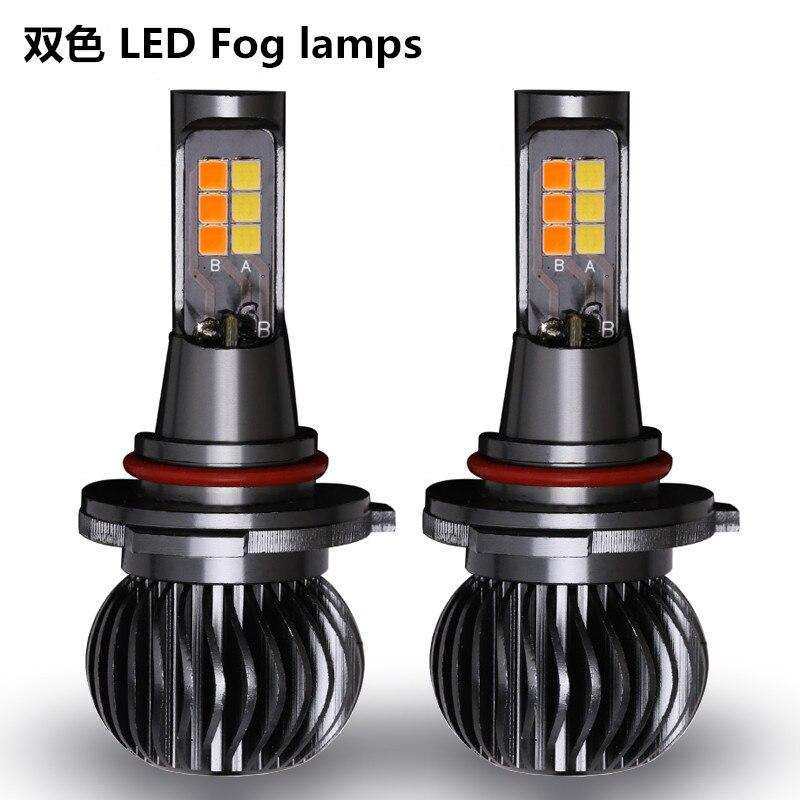 2 шт. автомобиля светодиодный противотуманные DRL свет лампы задние лампы H1 <font><b>H3</b></font> H4 H7 H11 H8 H9 HB3 HB4 9005 9006 880 881 белый желтый двойной Цвет 20 Вт 2600LM