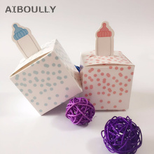 10pcs/pack DIY Baby bottles Duck Pattern Kids Birthday Party Gift Boxes Baby Shower Candy Boxes Bomboniera Giveaways Box