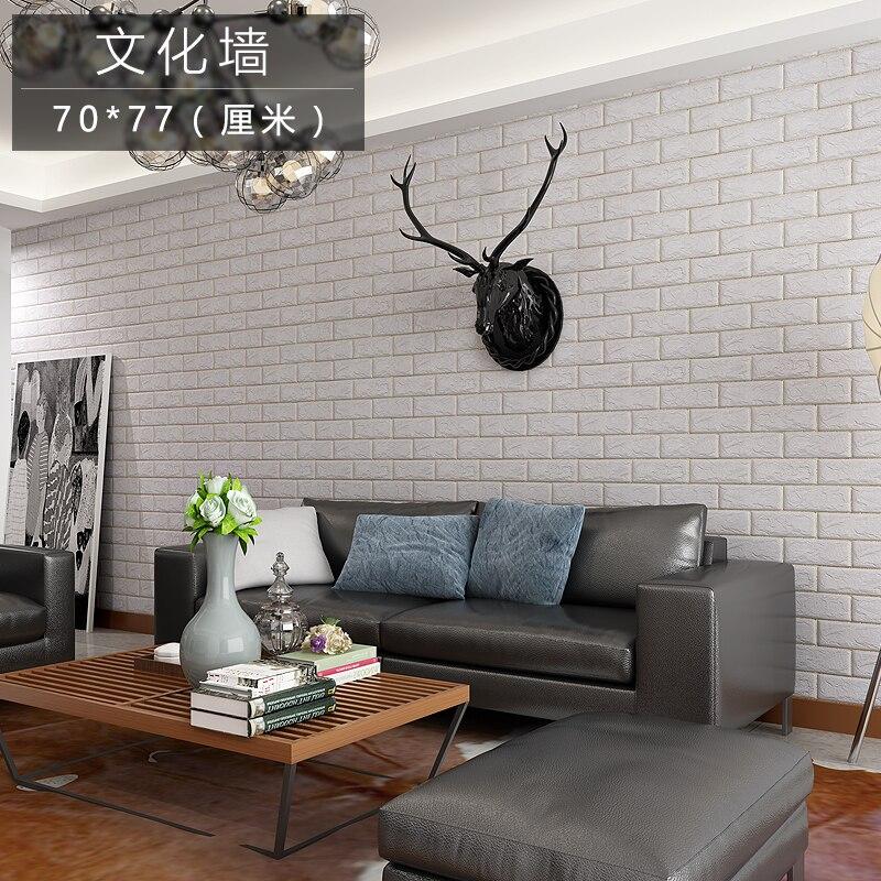 carrelage mural 3d amazing carrelage mural en ciment d aspect mosaque kaleidos with carrelage. Black Bedroom Furniture Sets. Home Design Ideas