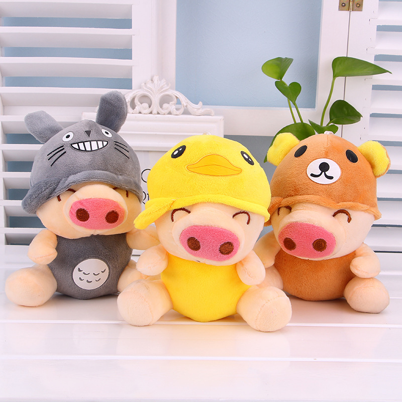 Stuffed animals plush kawaii pigg soft toys girlfriend gift Kids toy 20cm Soft Plush Toy Doll  Piggy Children's Birthday Gift