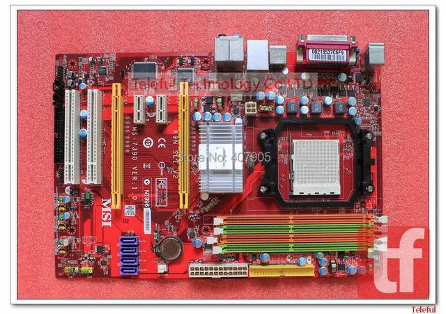 MSI K9N SLI V2 NVIDIA Chipset Driver for Windows