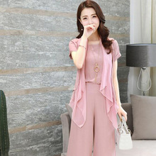 Fashion cotton wild casual small wind wide leg pants three sets of womens clothing free shipping