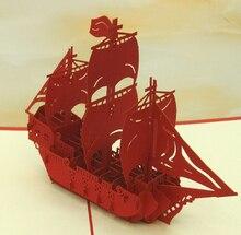 Парусная лодка 3D всплывающее открытка