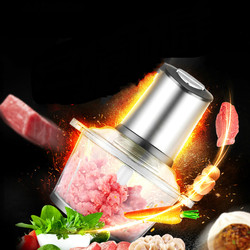 Meat Grinders USES an electric grinder to churn into large volumes and stir minced vegetables