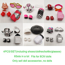 6SETS/LOT LOL Accessories Doll Clothes Shoes Glasses Bottles For 8CM Sister Dolls