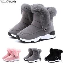 Зимние детские ботинки из флока с мехом для маленьких мальчиков и девочек; теплые зимние ботинки; ботинки для девочек и мальчиков; YE11.23