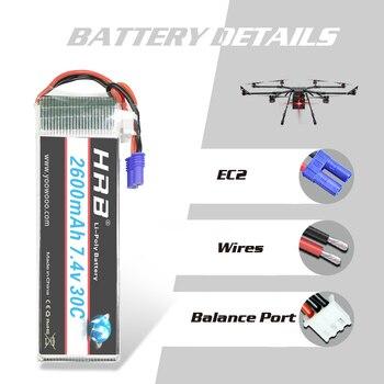 HRB Lipo 2s battery Hubsan H501S Battery 7.4V 2600mah 30C EC2 RC Drone Akku Li-Polymer For RC Quadcopter Helicopter Airplane 2